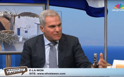 "John Kampouris talks about E-LA-WON at ""Greece in our heart"" of StarTV Channel"