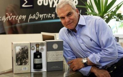 greekliquidgold.com: «Turning to Olive Oil: From the Classroom to the Olive Grove»